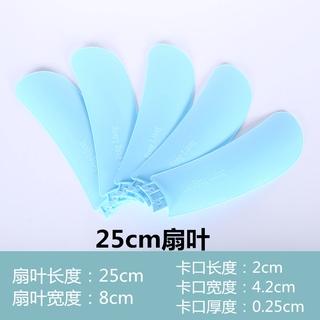 Quạt Trần Mini 5 Cánh Bằng Nhựa