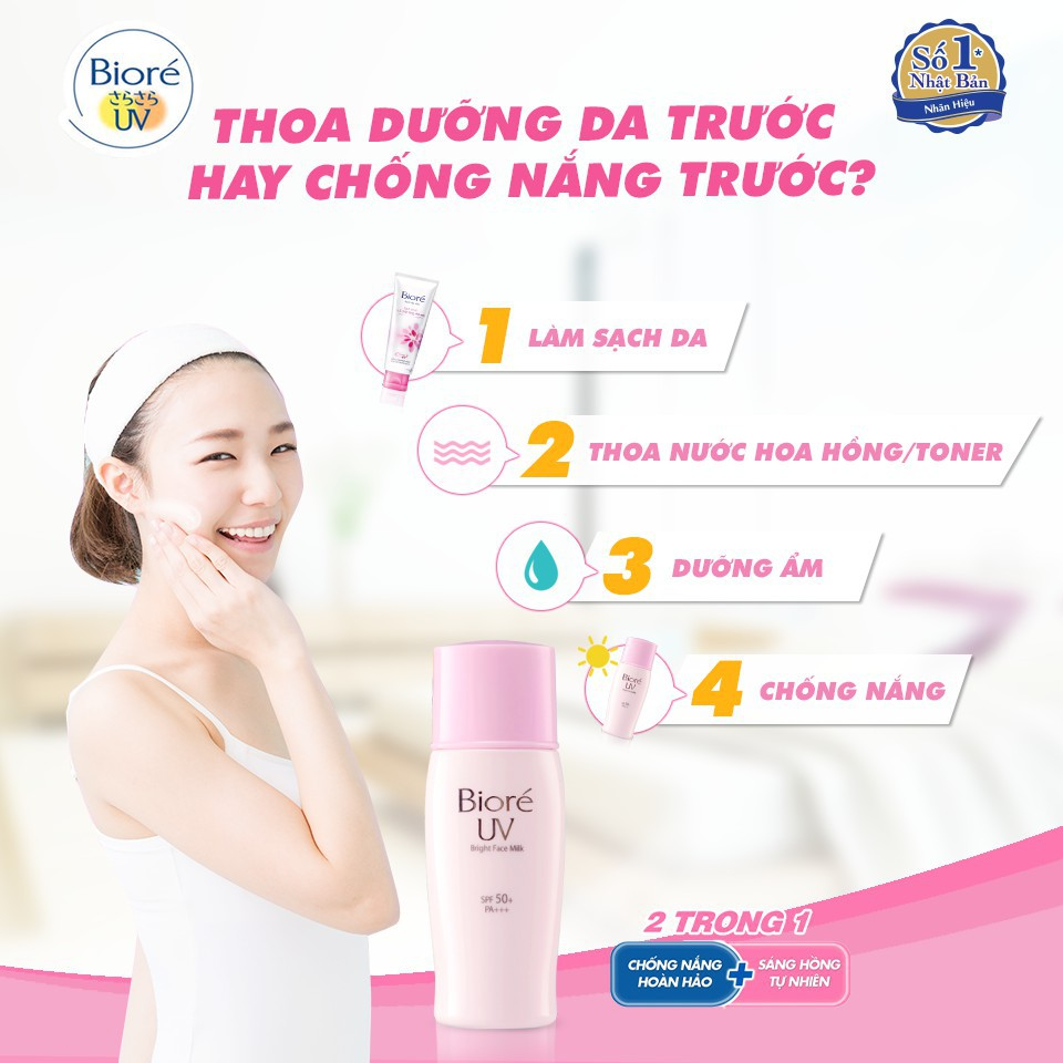✅(CHÍNH HÃNG) Sữa Chống Nắng Bioré Dưỡng Da Sáng Hồng UV Bright Face Milk  SPF50+ PA+++ 30ml | Shopee Việt Nam
