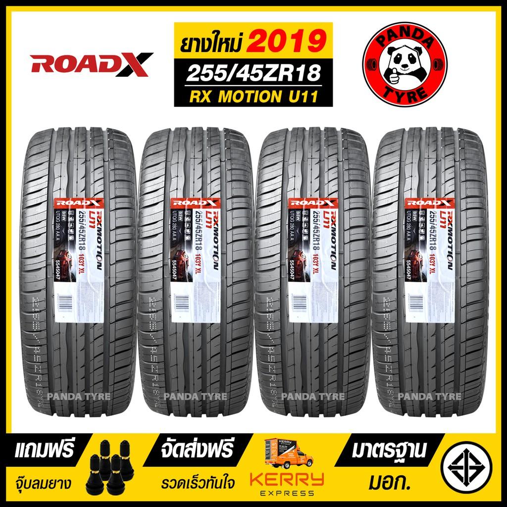 NEW!! ยางรถยนต์ ROADX 255/45R18 (ขอบ18) รุ่น RX MOTION U11 จำนวน 4 เส้น (ยางใหม่ปี 2019)