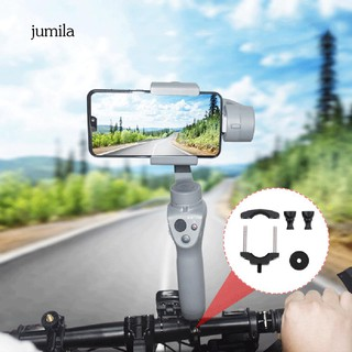 JL_Bicycle Mount Stand Bracket Adapter for DJI OSMO Mobile 2 Handheld Gimbal Camera