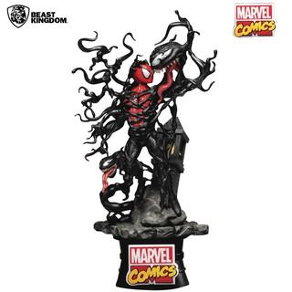 Đồ Chơi Mô Hình Beast Kingdom Spiderman Vs Venom DS-040A thumbnail