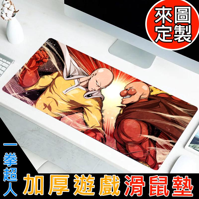 Miếng Lót Chuột Cỡ Lớn In Hình Anime One Punch Man Độc Đáo