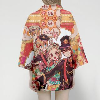 8-style Toilet-Bound Hanako-Kun Minamoto Kou Nene Yashiro Cosplay Costume Haori Shirt Kimono Jacket