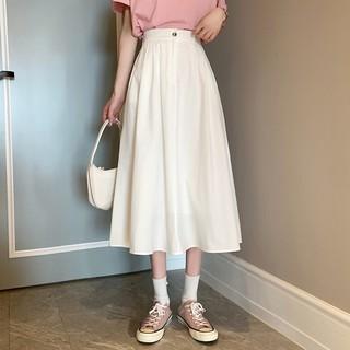 White Skirt Female Long Paragraph A Word Skirt Obscencing Thin Summer 2021 New High Waist Small Children Long Skirt