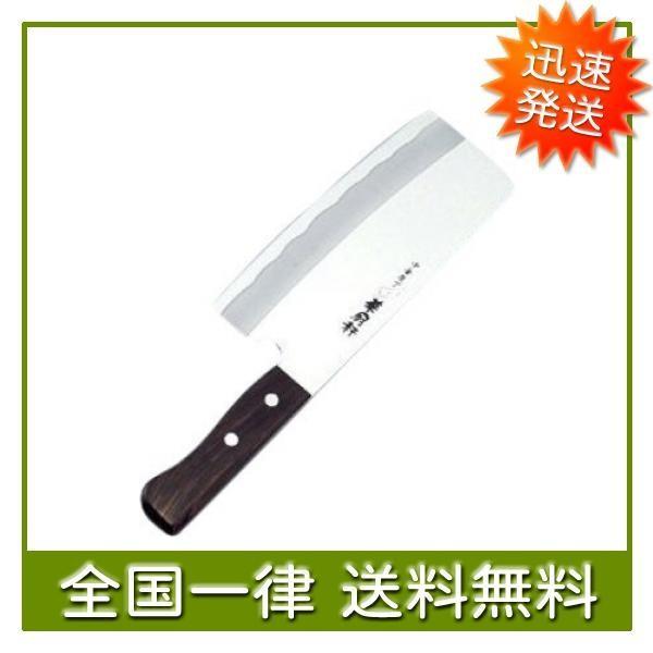 Dao thái nhà bếp cao cấp Hàng Nhật