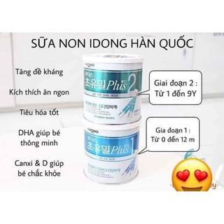 Sữa non plus 1 Ildong Hàn Quốc thumbnail