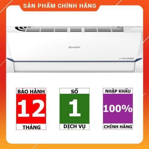 Điều Hoà Sharp J-Tech Inverter Ah-X9Xew, Ah-X12Xew, Ah-X18Xew , Hàng Chính Hãng - Bảo Hành 12 Tháng