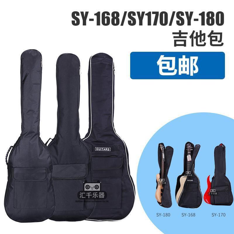 Túi Đựng Đàn Guitar Bass Retail