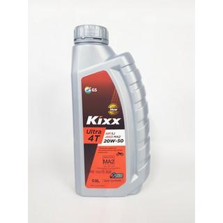 Nhớt xe số Kixx Ultra 4T 20W50