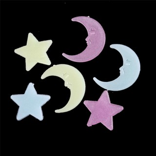 $VN 100 Stars Moon Storage Fluorescent Luminous Stickers Bedroom Decoration Kids Toy