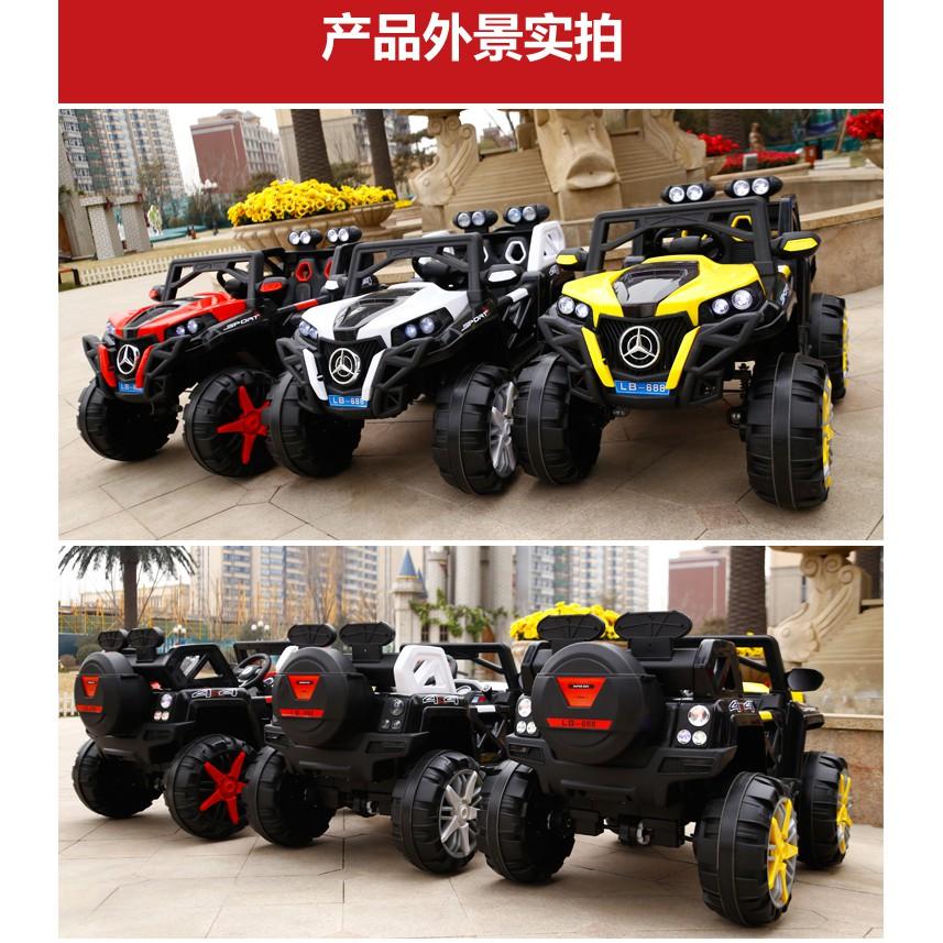 Xe ô tô điện trẻ em DLX - 6688 (4 động cơ lớn) - Bé tự lái hoặc điều khiển...