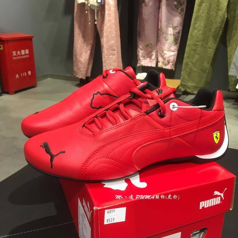 PUMA Ferrari Giày thường giày nữ giày thể thao giày nam LS3057 - 22699468 , 5812538308 , 322_5812538308 , 1333200 , PUMA-Ferrari-Giay-thuong-giay-nu-giay-the-thao-giay-nam-LS3057-322_5812538308 , shopee.vn , PUMA Ferrari Giày thường giày nữ giày thể thao giày nam LS3057