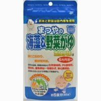 Bột ăn dặm cho bé từ 5m sò điệp, rong biển và rau củ Matsuya Nhật Bản 00317 50g