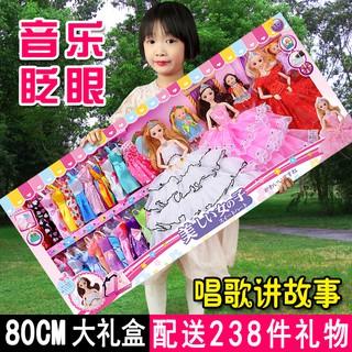 Dress up búp bê đặt hộp quà tặng cô gái công chúa đám cưới đồ chơi của trẻ em để