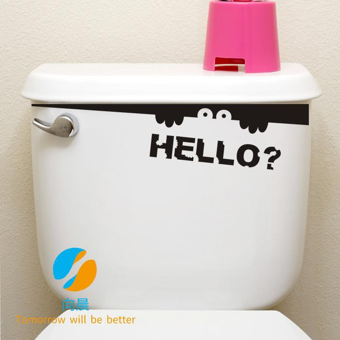 Removable wall stickers personality creative funny toilet st