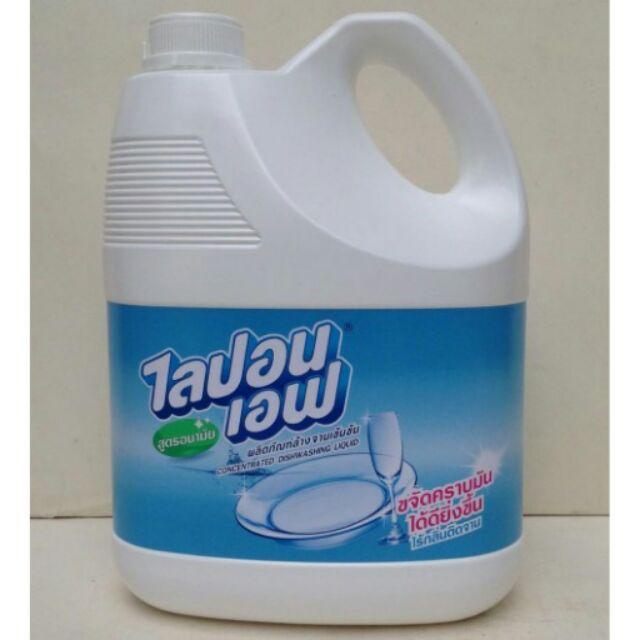 Combo 2 can nước rửa chén thái lan