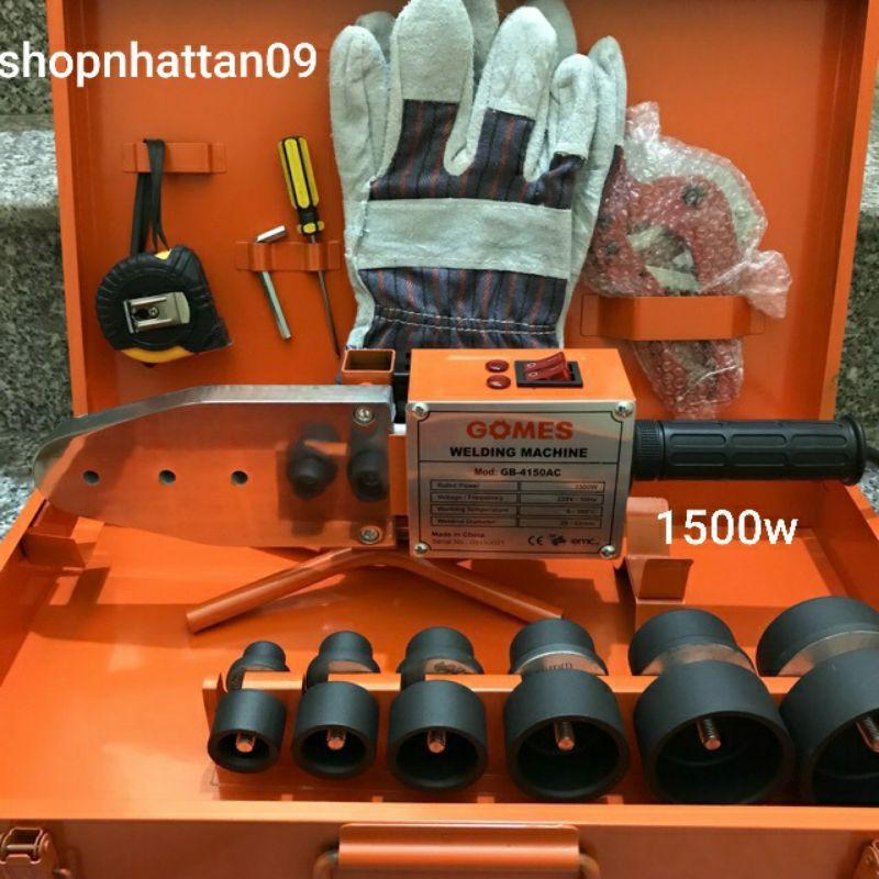 Máy Hàn Ống Nhiệt Gomes - Gb - 4150Ac - 1500W / Hàn Nhiệt Ppr - Bộ Máy Hàn Ống Ppr Chính Hãng