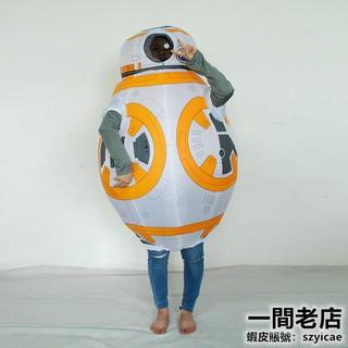Bộ Đồ Bơm Hơi Hóa Trang Thành Robot Trong Phim Star Wars