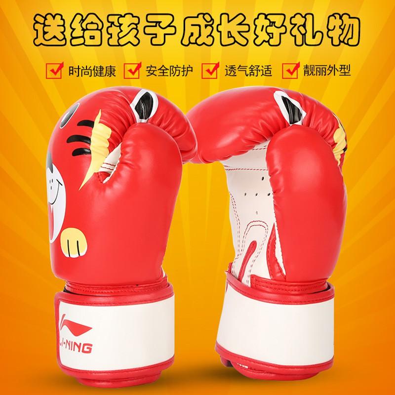 Boxing gloves, children, youth, gloves, children, children, Muay Thai, fighting training, boxing gloves, Sanda