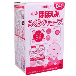 Sữa MEIJI 24 THANH 648g nội địa Nhật từ 0-12 tháng thumbnail
