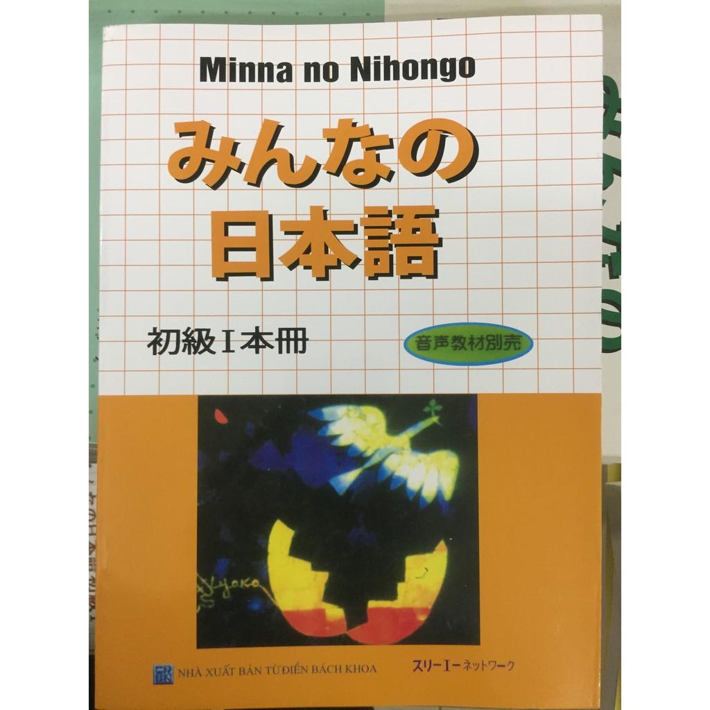 Sách - Combo Minna no nihongo dành cho người mới bắt đầu ( 8 Cuốn )