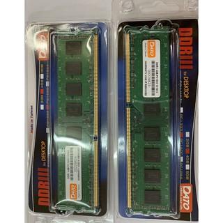 [Mã ELMAR10K giảm 10K đơn 20K] RAM DATO DDR3 4GB BUS 1600MHZ- HÀNG CHÍNH HÃNG thumbnail