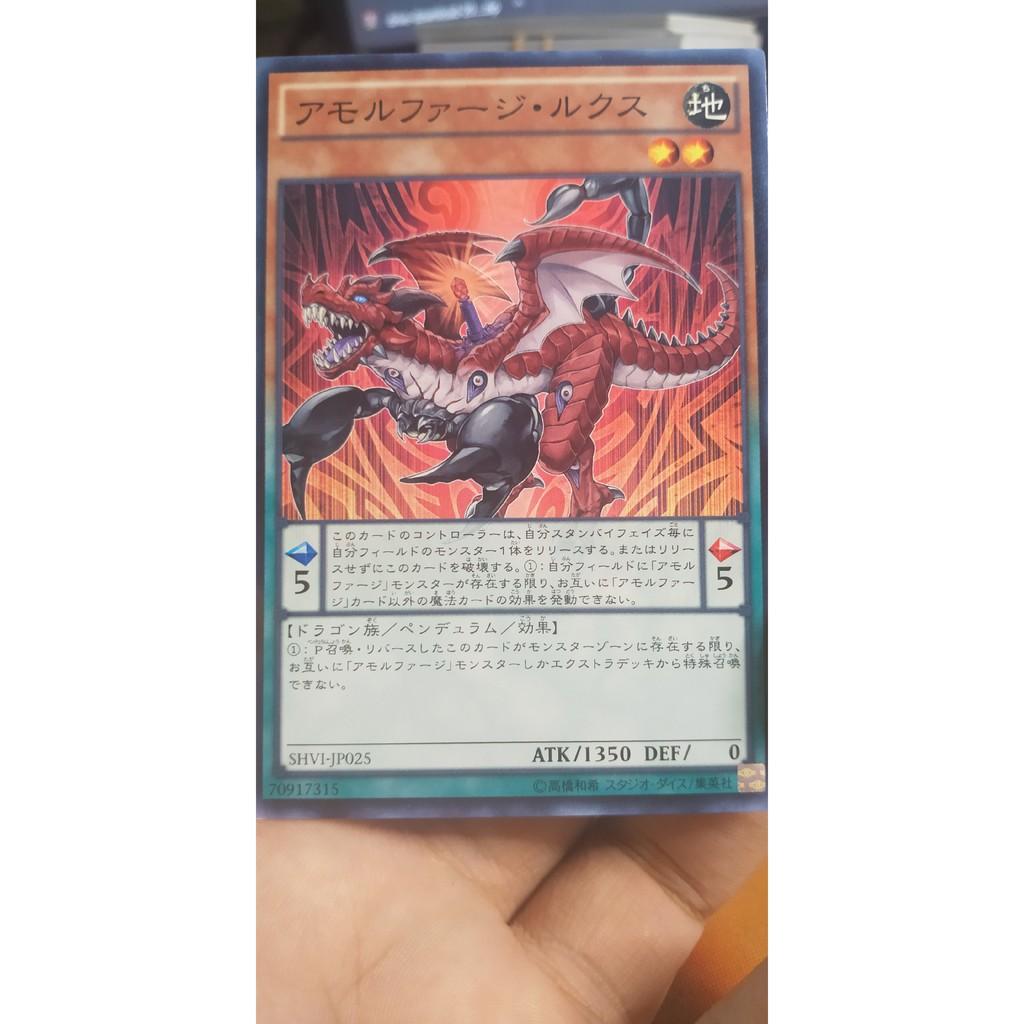 [Thẻ bài Yugioh OCG] SHVI-JP025 Amorphage Lechery – Common