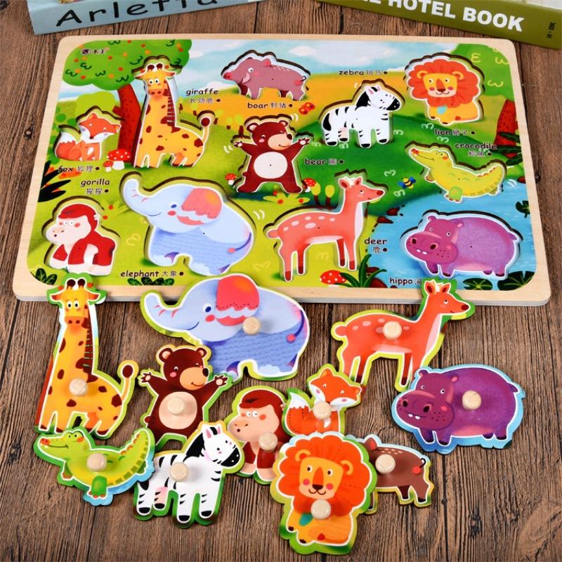 Bộ đồ chơi xếp hình vui nhộn cho bé