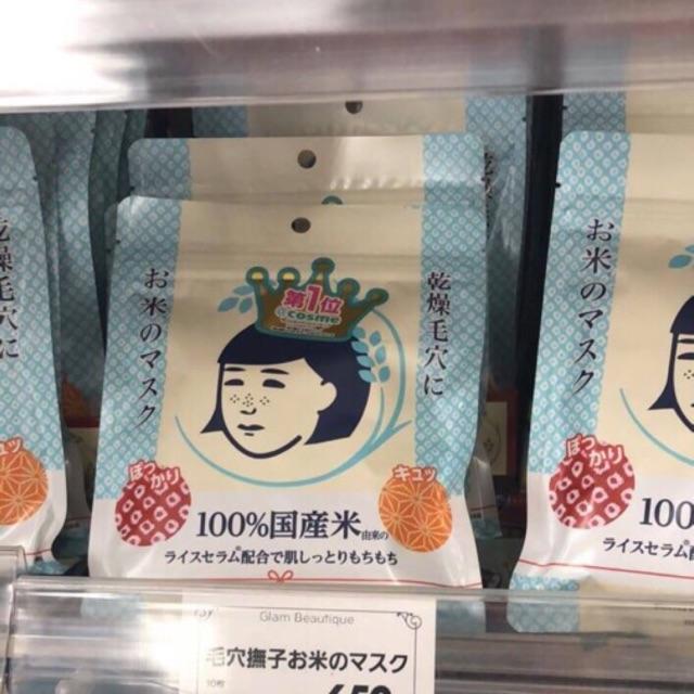 MẪU MỚI 2018 Mask gạo keana 10