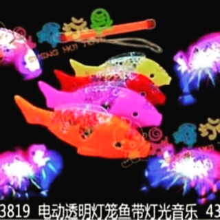 (Sale sốc) Lồng đèn cá chép có nhạc có đèn
