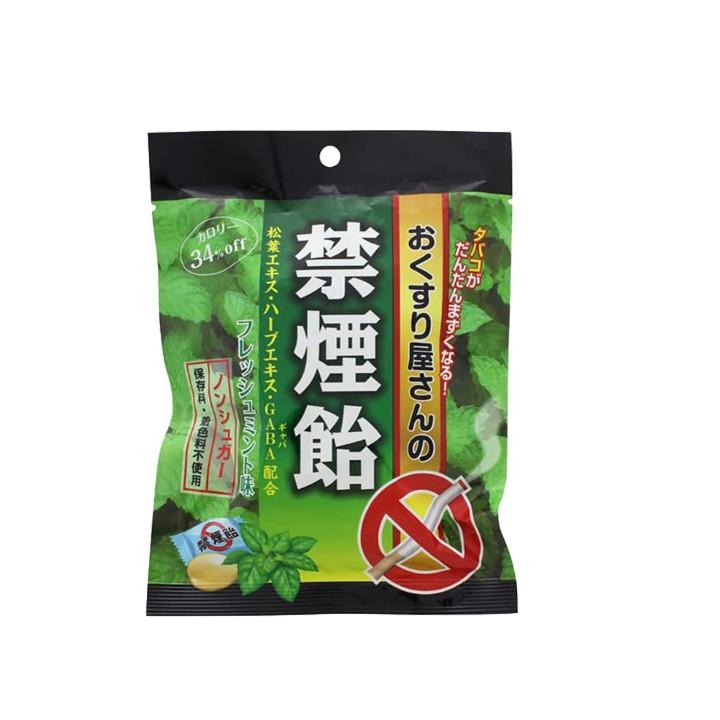 Kẹo Cai Thuốc Lá Thuốc Lào Nhật Bản Smokeless - Vị Bạc Hà Gói 70gr ...