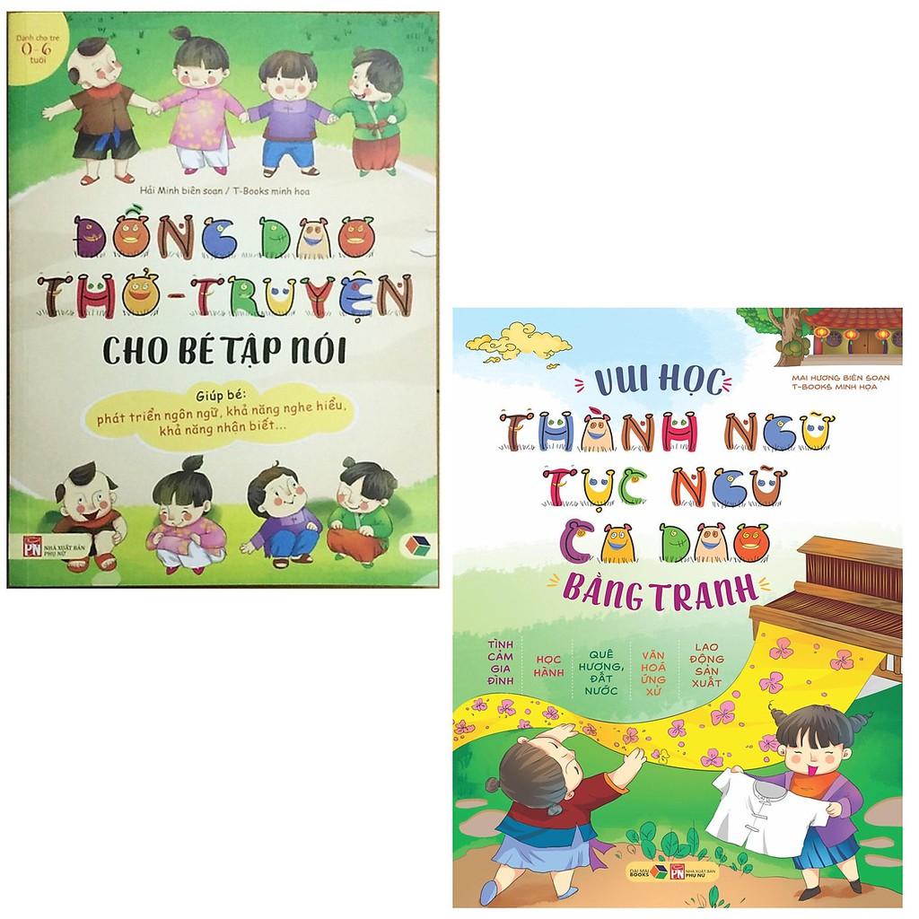 Sách - Combo Đồng dao thơ truyện cho bé tập nói + Vui học thành ngữ tục ngữ  ca dao bằng tranh tại TP. Hồ Chí Minh