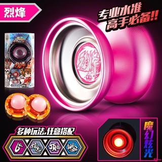 đồ chơi yoyo có đèn led