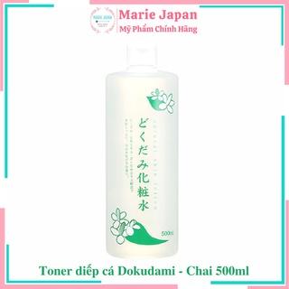[Mã SKAMA8 giảm 8% đơn 300K] Toner diếp cá se lỗ chân lông-giảm mụn Dokudami 500ml Nhật Bản thumbnail