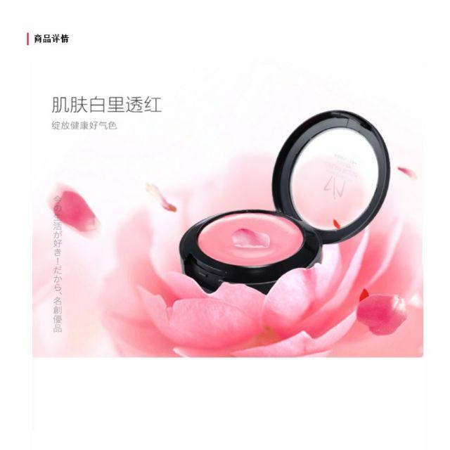 Deal 9k, mỗi khách chỉ mua 1deal 9k - Phấn má hồng Miniso dạng kem tách set chính hãng