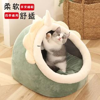 Chất độn chuồng cho mèo bốn mùa hè chung chó ấm áp tấm lưới màu đỏ thú cưng thảm lót biệt thự1 thumbnail