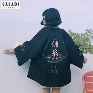 Áo khoác Kimono Haori đi biển hoạ tiết hoa sen