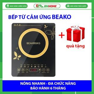 Bếp từ cảm ứng BEAKO-SKG, nóng nhanh, tự ngắt khi quá tải điện, mặt kính cường lực, 8 chức năng nấu - BH 6 tháng