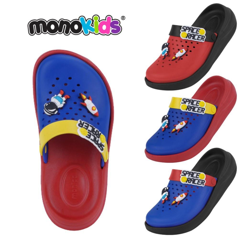 Dép Thái Lan cho Bé MONOBO - Moniga DN01 KIDS