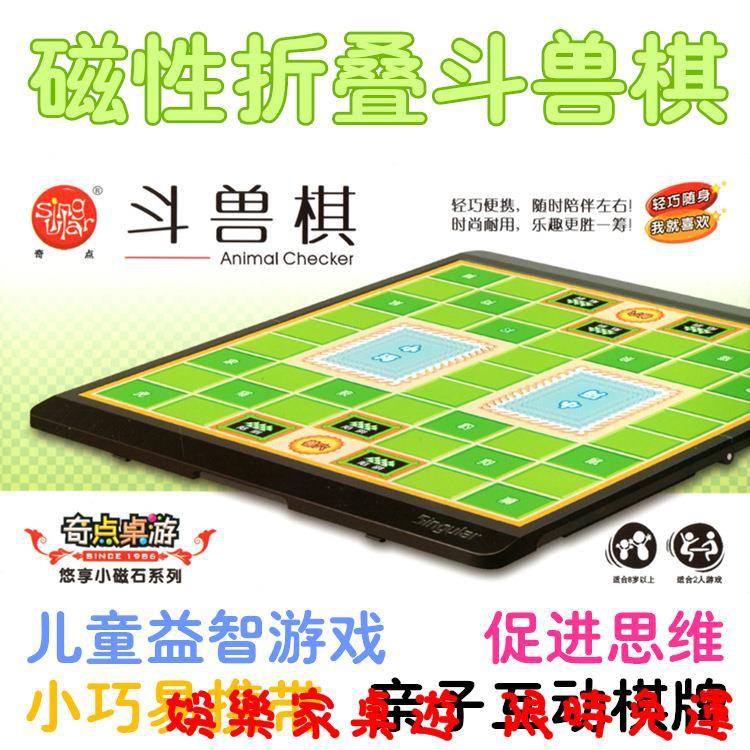 đồ chơi xếp hình động vật - 14718443 , 2747352748 , 322_2747352748 , 73300 , do-choi-xep-hinh-dong-vat-322_2747352748 , shopee.vn , đồ chơi xếp hình động vật