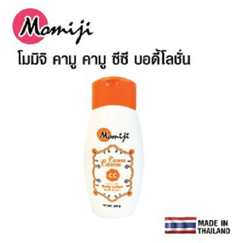 Sữa dưỡng thể Momiji bổ sung vitamin C Thái Lan - SVN - 3022373 , 1295211414 , 322_1295211414 , 79000 , Sua-duong-the-Momiji-bo-sung-vitamin-C-Thai-Lan-SVN-322_1295211414 , shopee.vn , Sữa dưỡng thể Momiji bổ sung vitamin C Thái Lan - SVN