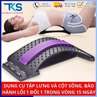 Dụng cụ Massage hỗ trợ tập lưng, Khung nắn chỉnh cột sống và điều trị thoát vị đĩa đệm thumbnail