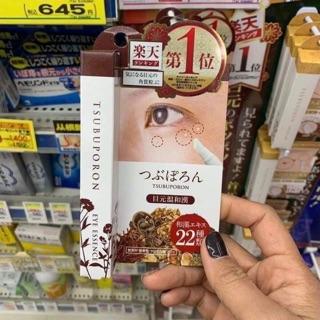 Kem trị mụn thịt TSUBUPORON Nhật Bản