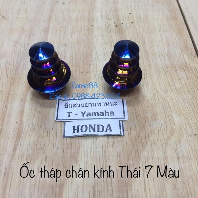 Ốc tháp chân kính Thái Lan 5 tầng 7 màu Honda - Yamaha