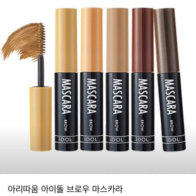 Chuốt lông mày aritaum IDOL Brow Mascara - 3059155 , 976166683 , 322_976166683 , 120000 , Chuot-long-may-aritaum-IDOL-Brow-Mascara-322_976166683 , shopee.vn , Chuốt lông mày aritaum IDOL Brow Mascara
