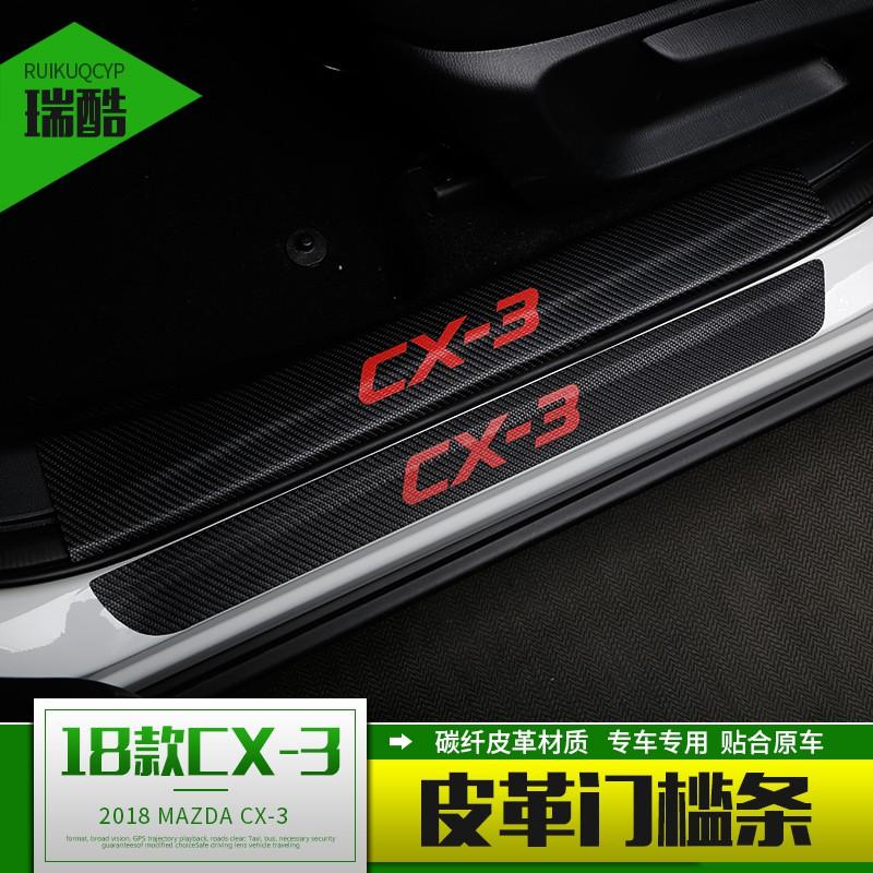 sticker dán trang trí xe ô tô mazda cx-3