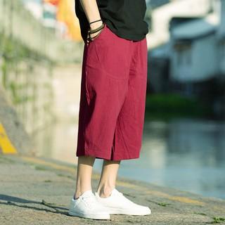 Quần Dài Màu Trơn Phong Cách Retro Nhật Bản Cho Nam