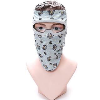 Mặt nạ bảo hộ chống tia UV Knoxon Họa tiết hoa cúc - M020