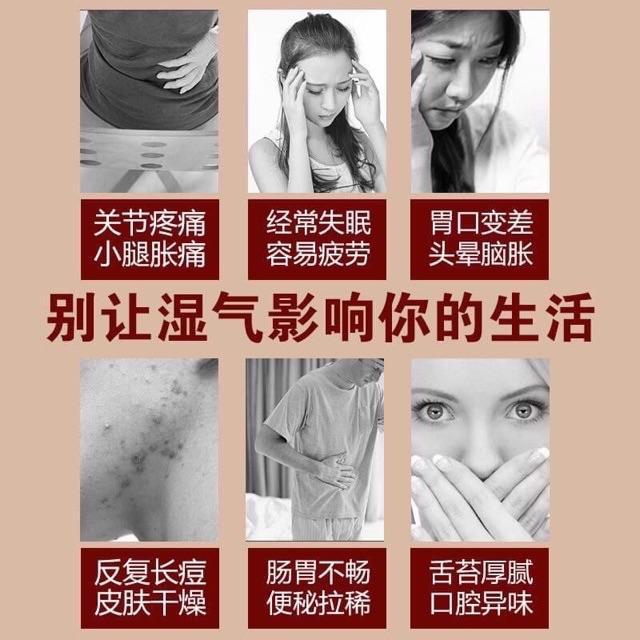 Miếng dán gan bàn chân đông y thải độc ( Hộp 50 miếng)