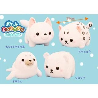 Amuse – Bé cáo tuyết cute